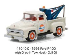 1956 ford f 100 wrecker model trucks a8127984 d1f9 4823 a970 76a258270898 medium
