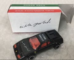 Ferrari 512bb model cars a5190384 83a9 4a8b 8cb7 d064c150bf7a medium