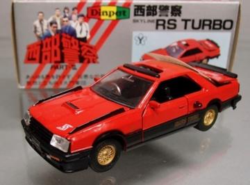 Nissan Skyline R31 RS1   Model Cars
