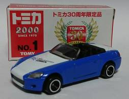 Honda s2000 model cars a2ae8179 bf97 45f9 8696 d4cdec31aa2f medium
