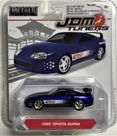 1985 Toyota Supra | Model Cars