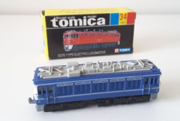 Electric Locomotive ED-75 | Model Trains (Locomotives)