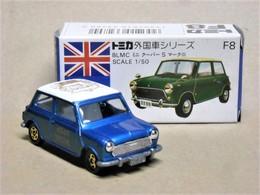 Mini cooper s model cars 64a0f834 7051 4773 8f7c 0e54e7521d91 medium