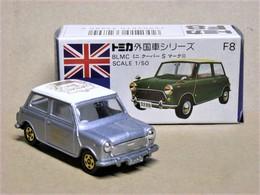 Mini cooper s model cars 895a881b c567 411d a8bc 89f92d403c5b medium
