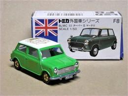 Mini cooper s model cars a917355c 349e 40c2 8027 55eeb842abe1 medium