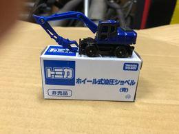 Komatsu PW200 Hydraulic Excavator | Model Construction Equipment