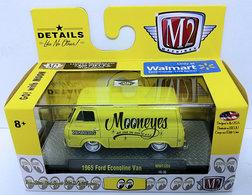 1965 ford econoline model trucks a1f59144 0c11 4287 9b0d 6c5b5a26ad85 medium