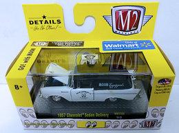 1957 Chevrolet Sedan Delivery | Model Cars | M2 Machines 2018 - Mooneyes 18-39 - 1957 Chevrolet Sedan Delivery - Black and White - Walmart Exclusive - 7,800 pieces Worldwide.