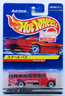 School Bus   Model Buses   HW 2000 - Collector #216 - School Bus - Red - Japan Red Car 'Square' Card