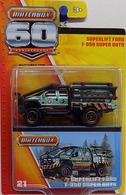 Superlift ford f 350 super duty model trucks dd299c99 4921 4555 9d7e c259bc80a5e1 medium
