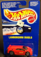 Lamborghini Diablo   | Model Cars