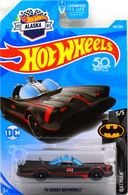 Tv series batmobile model cars dae2b2f7 bbf6 4b26 9970 20ef8c062102 medium