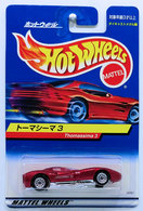Thomassima 3 | Model Cars | HW 2000 - Collector # 070 - First Editions 10/36 - Thomassima 3 - Metallic Red with Side Tampos - LW Wheels - Japan 'Square' Card