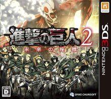 Shingeki No Kyojin 2 | Video Games