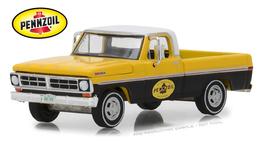 Pennzoil   1972 ford f 100 pickup model trucks 5bd8f8d2 22db 4864 915d d889ea07c2a1 medium