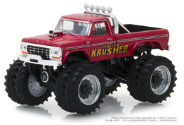 Krimson krusher   1973 ford f 250 monster truck model trucks 063cb756 c483 48e9 ae8a 4946616686dc medium