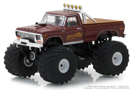 Goliath   1979 ford f 250 monster truck model trucks e90ce973 4eaa 4518 9a65 a601717d6f31 medium