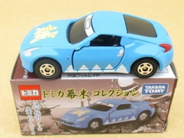 Nissan fairlady z  model cars 93d019bc 859c 4cbe b4a7 7136862c7294 medium