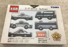 Super Police Car Set | Model Vehicle Sets