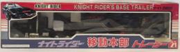 Knight rider%2527s base  trailer model vehicle sets 2a06cb83 d6ce 4d2f 8e06 b695a25b2d4c medium