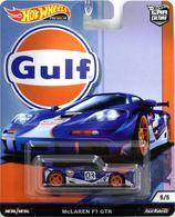 Mclaren f1 gtr model cars b190a39f 70f6 45c4 860a 23983696652d medium