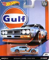 Nissan laurel 2000 sgx model cars 389a0528 1a90 4874 b357 20a1df5d463f medium