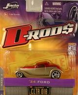 Jada d rods ford 34 model cars 5c4dcc90 a610 4daf 93f5 f727279c8e99 medium