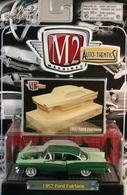 M2 machines auto thentics 1 1957 ford fairlane model cars 76cb984f 6156 4b51 b8a9 1cf493cf07ff medium