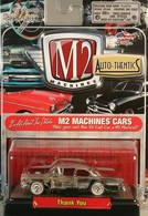 M2 machines 1957 ford fairlane 500 model cars a4d802d6 354e 449b 8750 ede363ef8617 medium