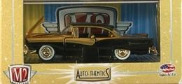 M2 machines auto thentics 11 1957 ford fairlaine model cars 9298001c c717 4504 b17a df2d9667bf8a medium