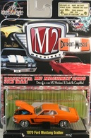 M2 machines detroit muscle 8 1970 ford mustang grabber model cars 1b8441df 0bbd 4e57 806d 04380e844ac8 medium