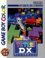 Tetris DX | Video Games