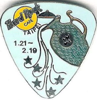 Zodiac 11%252f12 guitar pick   acquarius   numbered pins and badges 40827330 5834 4eda b53a 13e402050943 medium