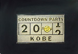 Count down 2001 to 2002   boxed pin pins and badges f198cf49 cdb0 4259 99e3 9dad7bcb9a84 medium