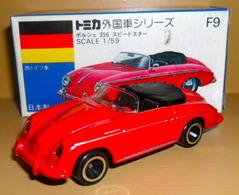 Tomica porsche 356 speedster model cars 960f566b 967c 48fd b8c3 ae1c3f77af05 medium