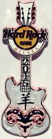 Year of the ram series 2015 pin pins and badges 2deaa9b5 f4b1 434c ac73 b486ce83136e medium