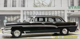 ZIL 111 | Model Cars