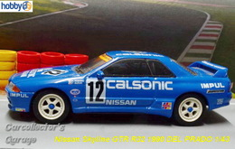1990 nissan skyline gtr r32 model cars a51c4879 8602 45f6 8a1d aa133a77eaa2 medium