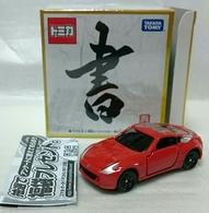 Nissan fairlady z  model cars cd1760e2 581f 4bd3 8062 2bcfd70f3751 medium