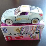 Nissan fairlady z  model cars 102178bc f0c6 46a7 8bdf 30b1847f07c5 medium