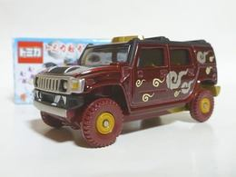 Hummer h2 model trucks c634f627 c096 4313 9104 184f0e8de97e medium
