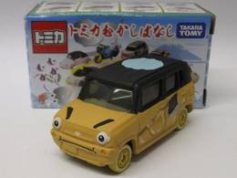 Suzuki hustler  model cars f56f47ec cc84 45c9 8948 af2711ed2c78 medium