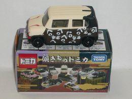 Suzuki hustler  model cars 8e7cf406 c513 4864 a715 ac96550c34be medium
