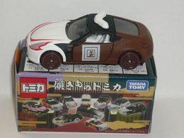 Nissan fairlady z nismo patrol car model cars 032313eb 4c08 48e3 bb95 ecb979dc24a5 medium