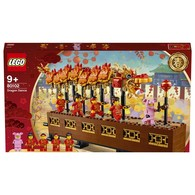 LEGO 80102 Dragon Dance | Construction Sets
