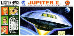 Marusan lost in space jupiter ll model spacecraft kits af14b327 b704 4bc2 97b0 ebfc89856713 medium
