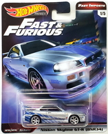 Nissan skyline gt r %2528bnr34%2529 model cars 68ea850b 6f8c 4b1d 92c1 e3f7170e8115 medium