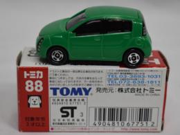 Toyota will cypha model cars 89112e27 1227 4e2f b179 05f581e0e091 medium