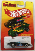 Second Wind | Model Cars