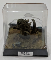 Godzilla | Figures & Toy Soldiers